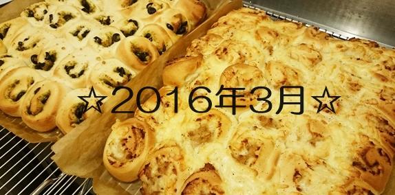 2016-01-24 10.18.56-crop