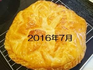 2016-01-10 17.01.23-crop