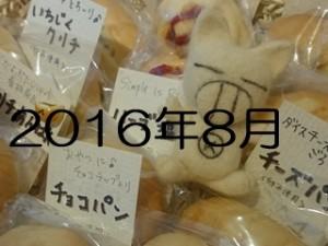 2016-06-12 13.37.06-crop
