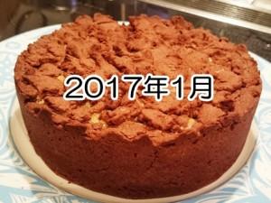 2015-08-24-22-03-01-crop