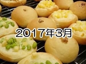 2014-11-08 22.22.00-crop
