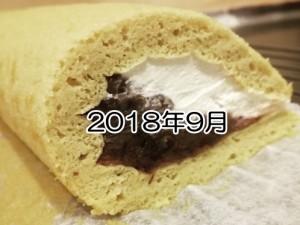 IMG_20180623_223036_846-crop